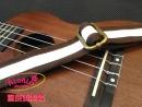 亮白色棕邊皮製背帶(烏克麗麗、吉他通用)