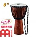 非洲鼓 Meinl 金杯鼓(8吋)
