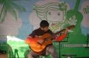 古典吉他課程