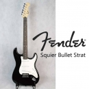 (熱賣補貨中)Squier BulletStrat 電吉他(Fender副廠)