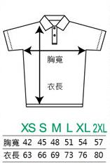 柔棉短POLO衫.jpg