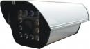 HB-CRA212H 60米4合一紅外線彩色攝影機