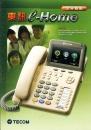 東訊數位家庭通訊系統