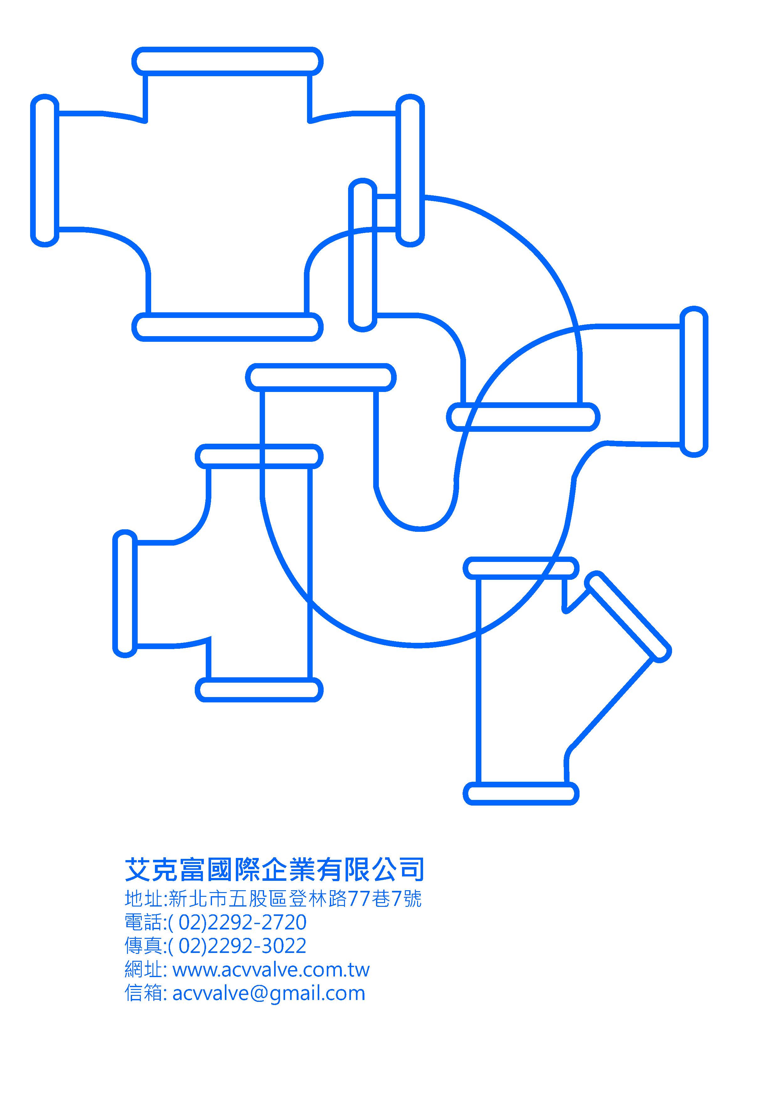FBE環氧樹脂粉體塗裝鋼管及平口式另件_頁面_12