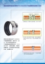 環氧樹脂粉體塗裝鋼管及另件