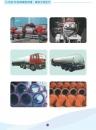 PE熔襯鋼製桶槽鋼管及另件-19