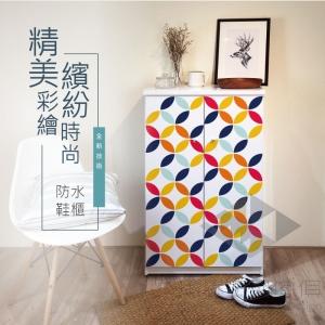 高清彩繪二門鞋櫃-CA03