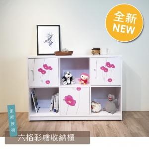 高清六格彩繪收納櫃-CD02