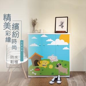 高清彩繪三門鞋櫃-CB27