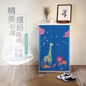 高清彩繪二門鞋櫃-CA26