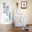 高清彩繪二門鞋櫃-CA08