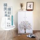 高清彩繪二門鞋櫃-CA15