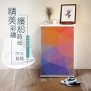 高清彩繪二門鞋櫃-CA16