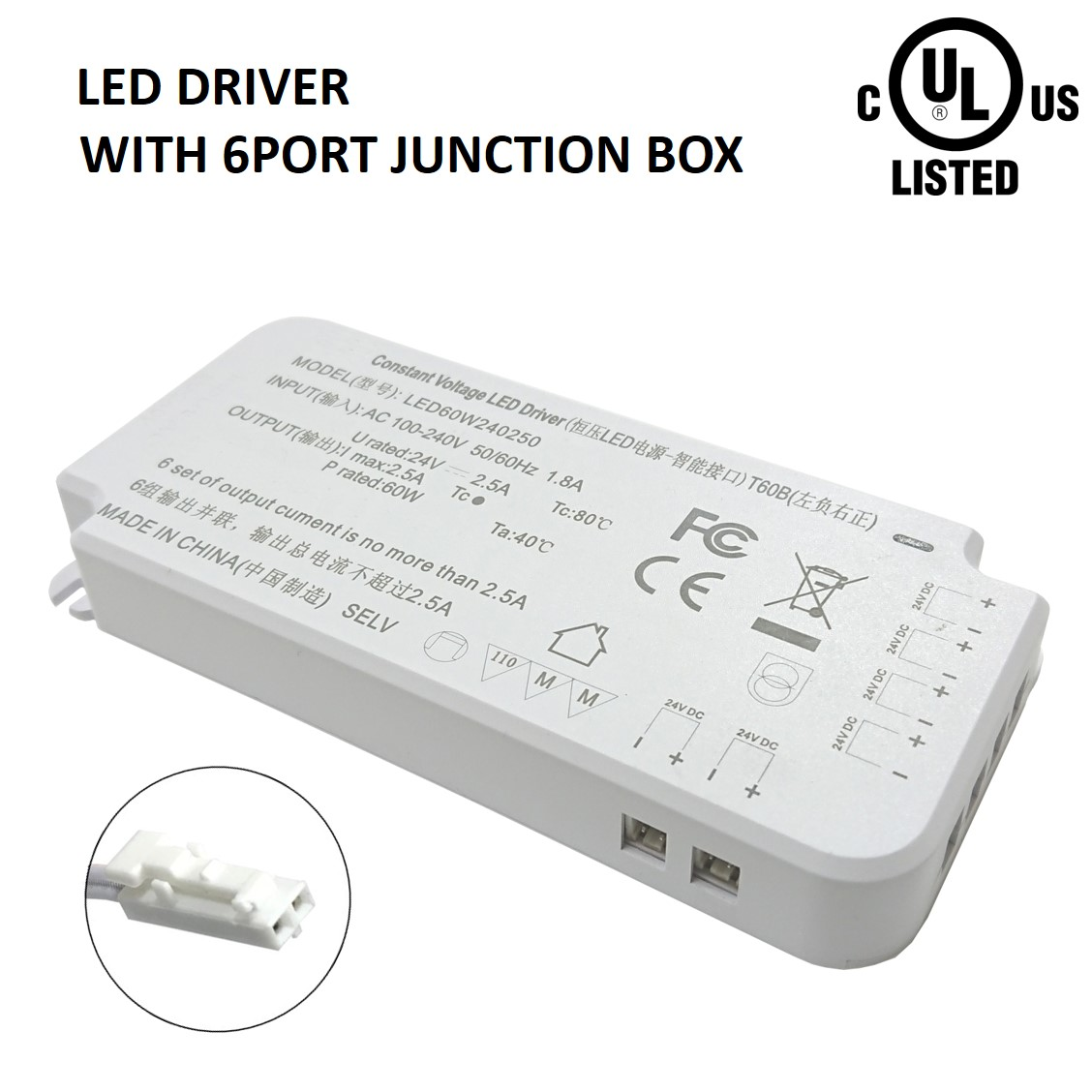 Junction box LED Driver-45W, 60W
