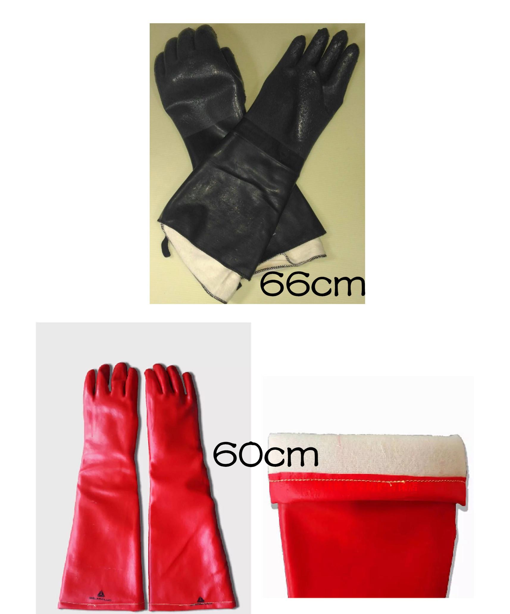 防水耐熱加長手套