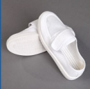 抗靜電網狀鞋