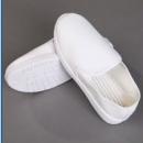 抗靜電皮面鞋