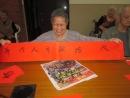 105-12-09寫春聯_6