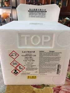 MR-COD測試劑-0~1500ppm-25支盒-LOVIBORD