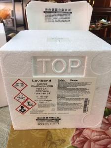 LR-COD測試劑-0~150ppm-25支盒-LOVIBORD