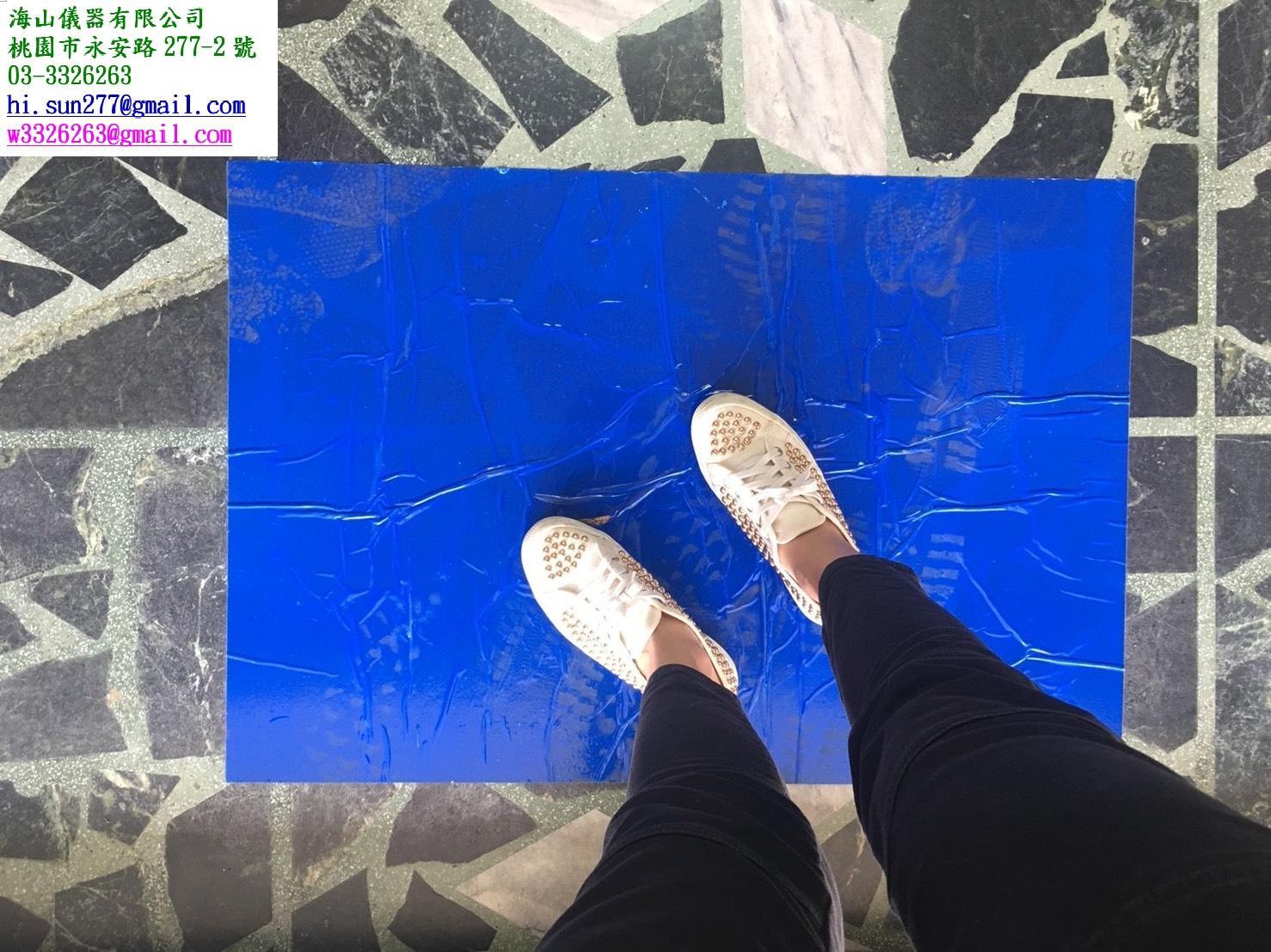 地板粘-腳粘墊 粘鞋底灰塵 髒污-現貨-海山儀器