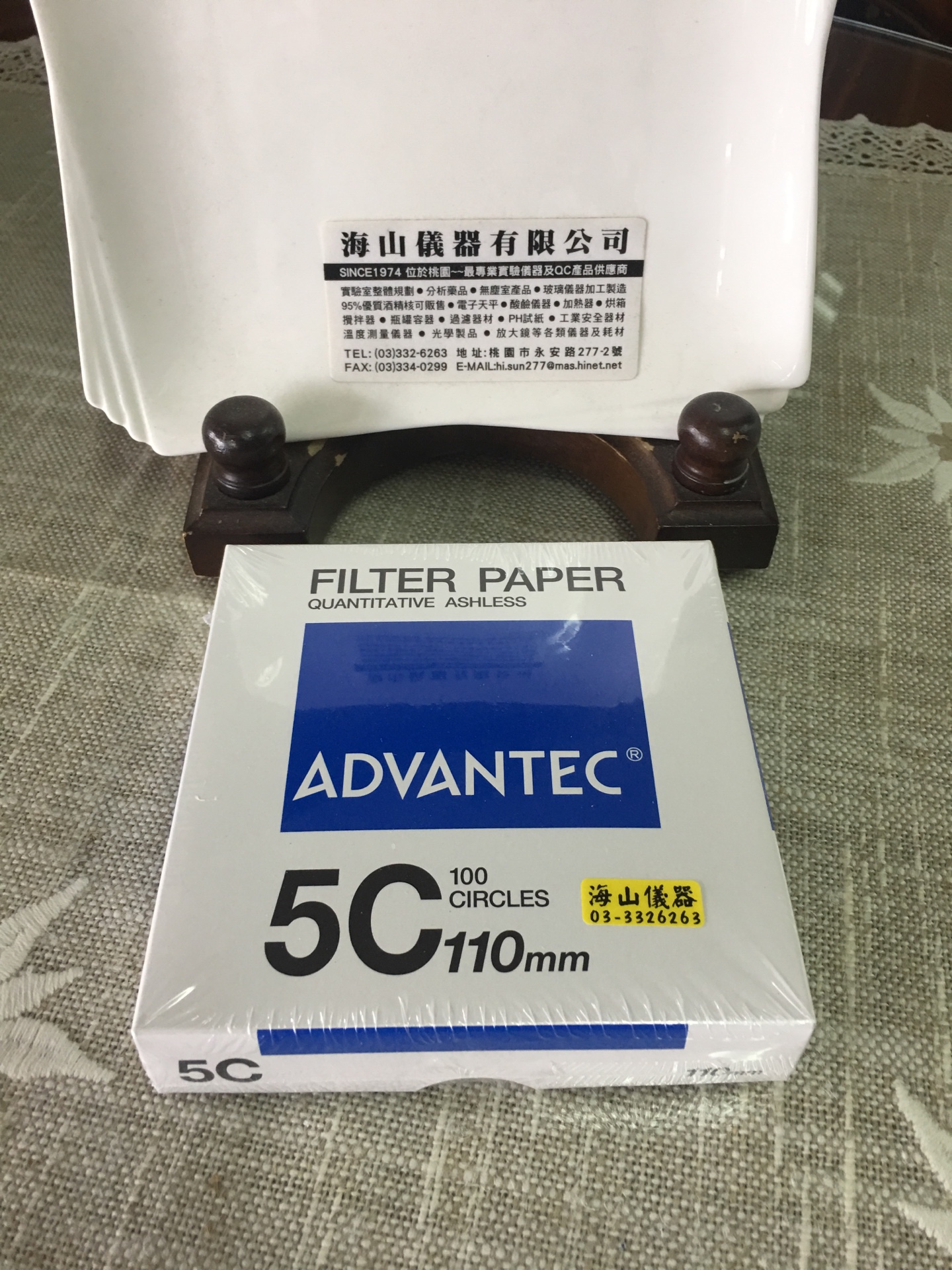 TOYO 濾紙 5C 110MM-海山儀器