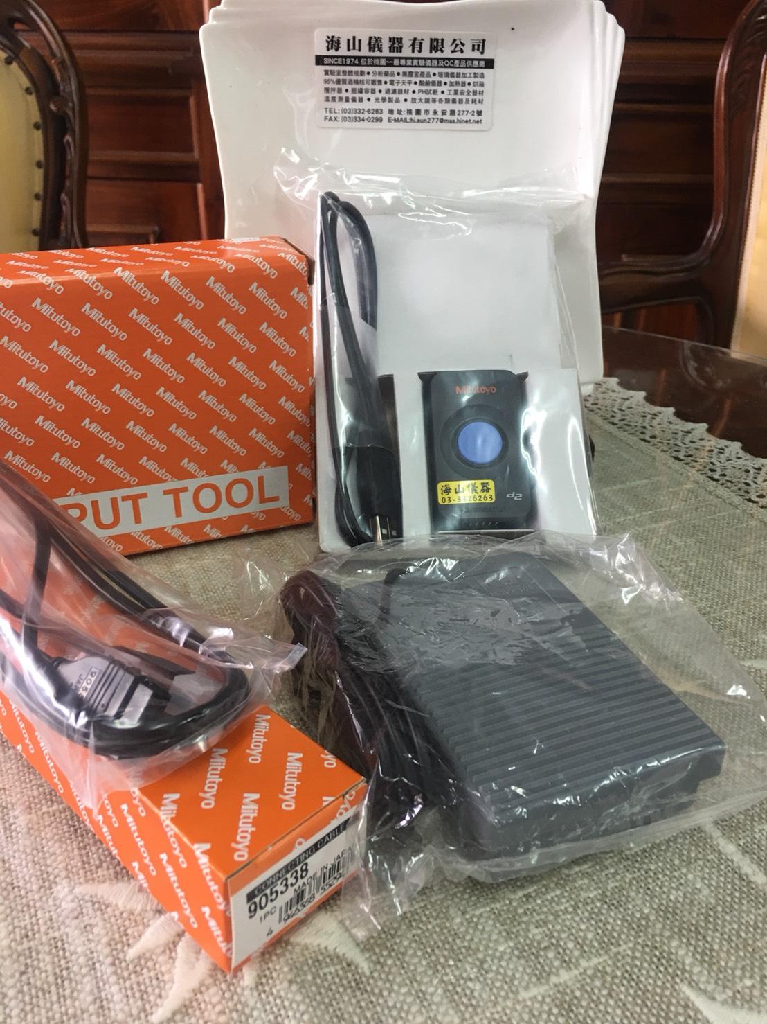 海山儀器 264+905338+腳踏開關-Mitutoyo Input Tool For USB Cabl