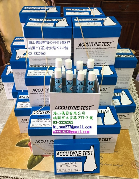 ACCU達因筆-ACCU DYNE TEST
