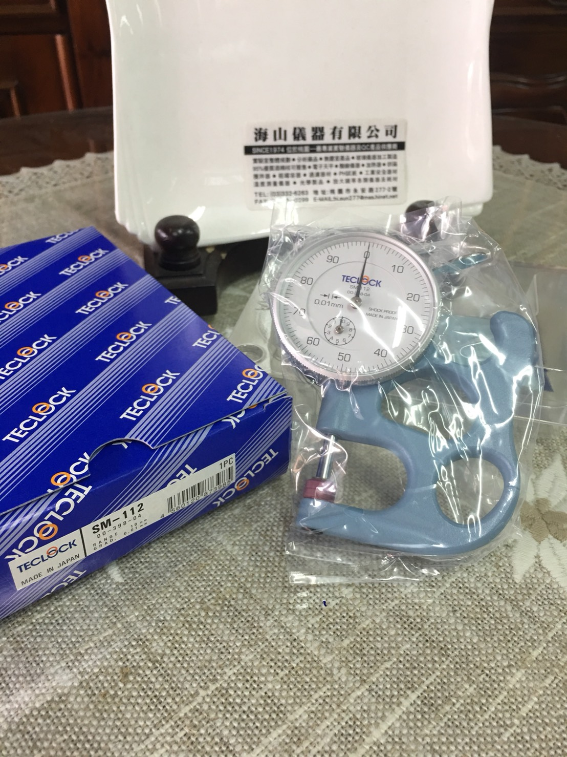 日本 TECLOCK SM-112 手提式厚度計 測微厚薄計 測厚規 厚薄規 10mm / 0.01mm