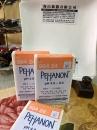 德國MN PEHANON 90424精密pH檢測試紙4.0-9.0酸鹼度測試條200條