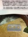 織物取樣器刀片