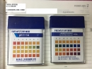 PH試紙-0~14-4色比對(100張)經濟型-新星-中國製