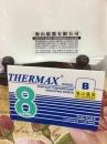 溫度貼紙 8L-B 8個點