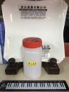 中口瓶 小容量分裝塑膠瓶