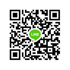 豪美Line