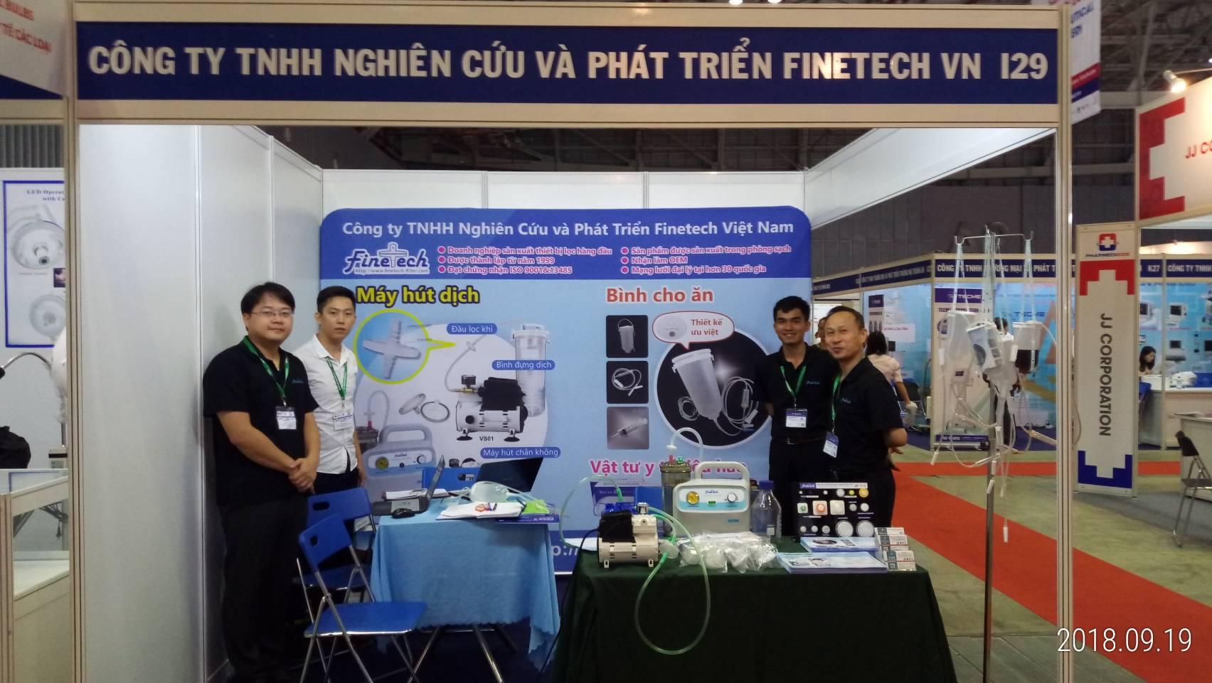2018越南展.jpg