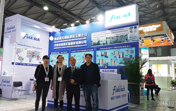 2018上海展.jpg