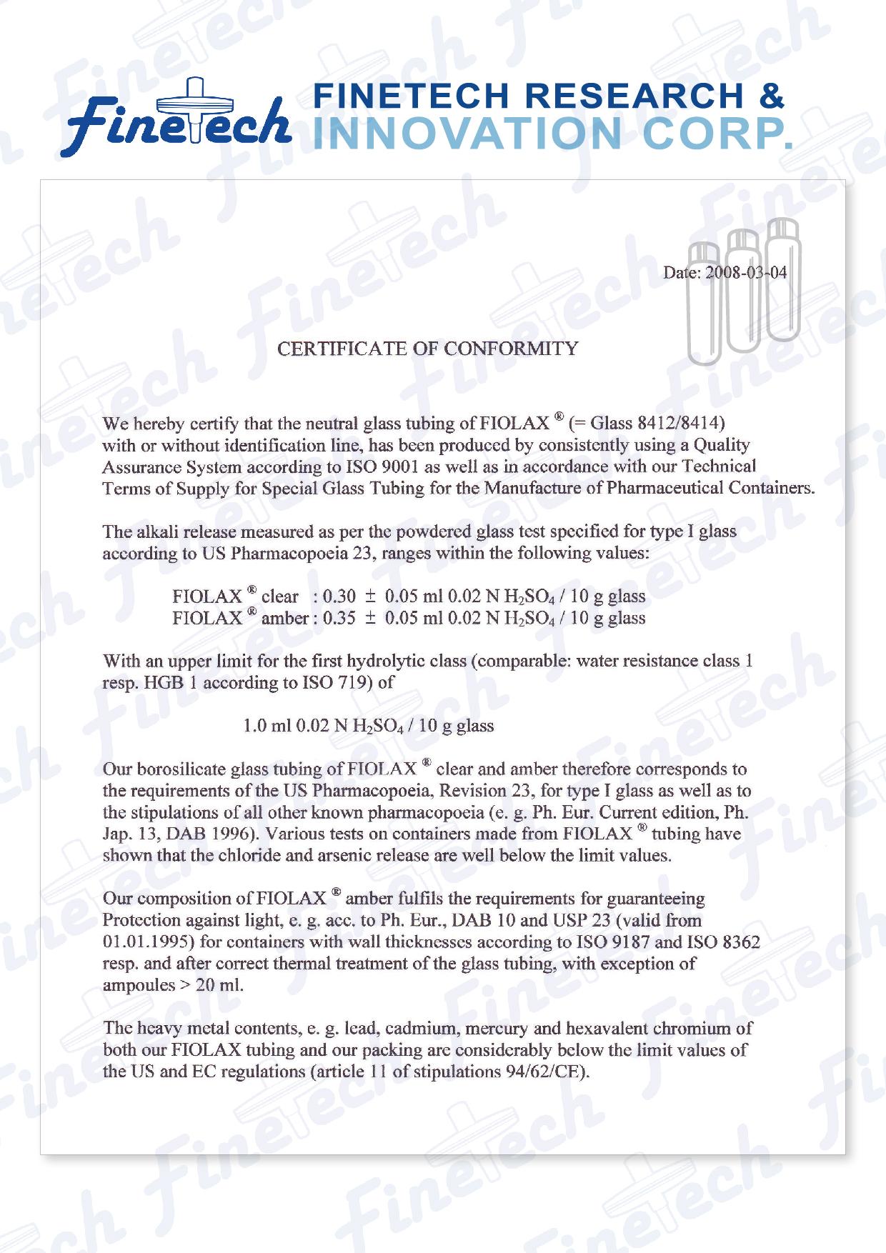 美國藥典第一級水解玻璃認證