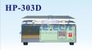 數字加熱板-HP-303D