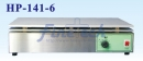 可調式加熱板-HP-141-6