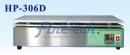 數字加熱板-HP-306D