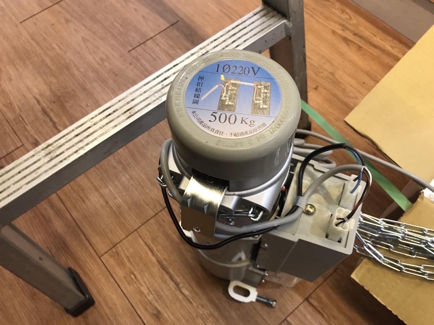 更換鐵捲門馬達、維修鐵捲門、維修快速捲門、維修電動鐵捲門、維修電動捲門
