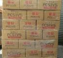 卷釘FC51V5