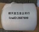 氣泡布寬45CM