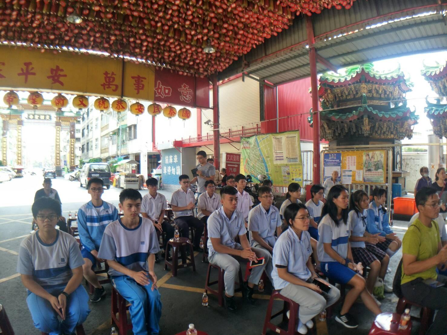 戊戌年(107年)高中(職)及國中助學金捐贈典禮09
