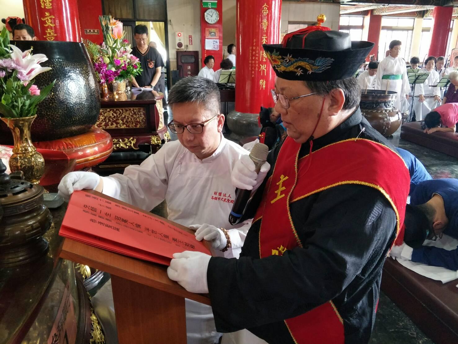 戊戌年(107年)9月28日祭孔大典20