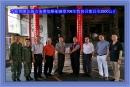 本殿捐贈高雄市指揮部辦理106年教育召集百米2500公斤