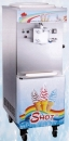 彩虹霜淇淋機