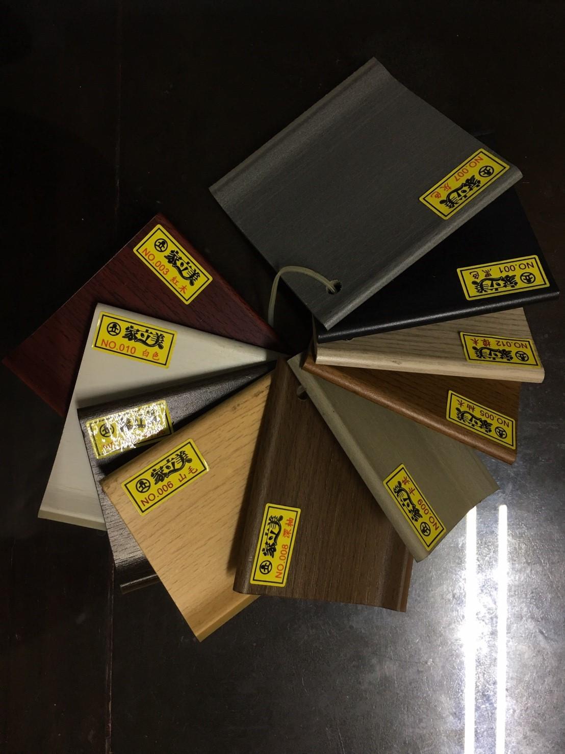塑膠瓷化壁板踢腳板_170603_0001