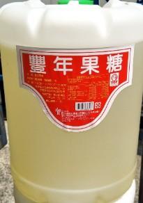 豐年果糖 (1).jpg